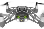 Mini Drone Parrot : Test du Swat Airborne Night